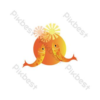 كوي البرتقالي الأصفر حيوية التدرج التوضيح نمط الرسوم المتحركة صور PNG قالب AI