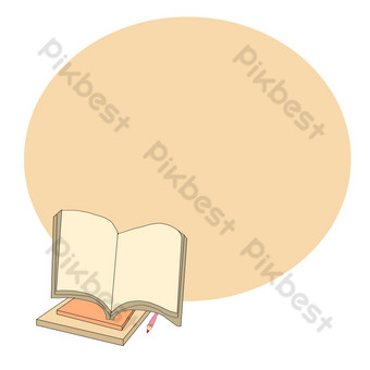 學習書本邊框 元素 模板 PSD