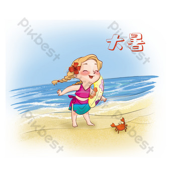 Lunar solar terms decoration girl Dashu beach seaside PNG Images Template PSD