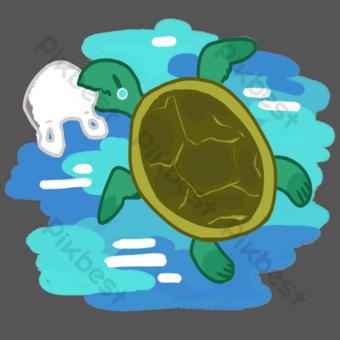 ilustración de tortuga de vida marina Elementos graficos Modelo PSD