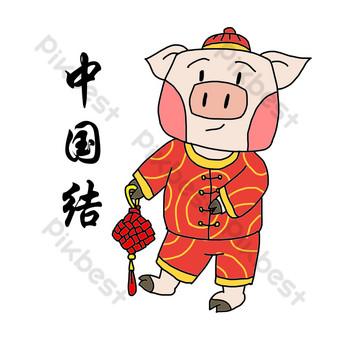 吉祥物金豬表情包中國結圖 元素 模板 PSD