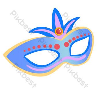 假面舞會藍色面具 元素 模板 PSD