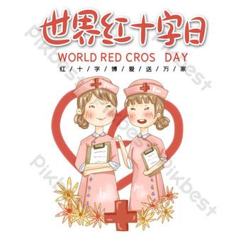 8 de mayo día mundial de la cruz roja enfermera Elementos graficos Modelo PSD