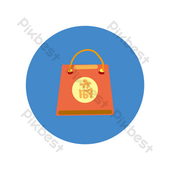 icono de bolsa de compras de mercancías Elementos graficos Modelo PSD