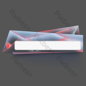 Metal three-dimensional search box PNG Images Template PSD
