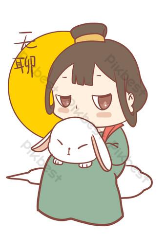中秋佳節娥玉兔無聊表情包 元素 模板 PSD