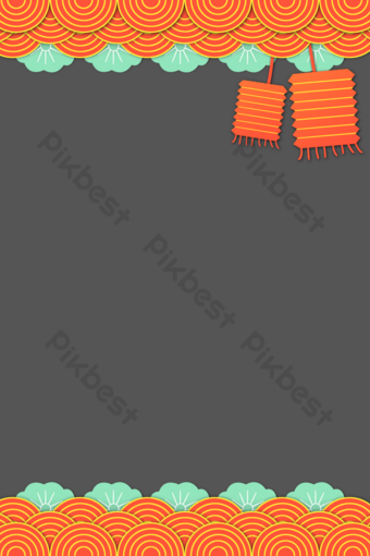 Frontière de style papier découpé en trois dimensions de lanterne rouge festival de la mi-automne Éléments graphiques Modèle PSD