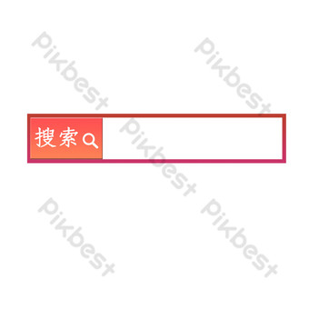 Minimalistic search box PNG Images Template PSD