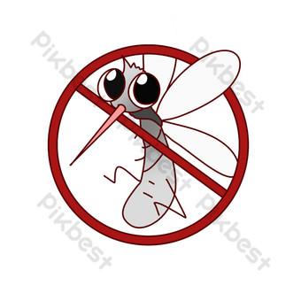 蚊子 元素 模板 PSD