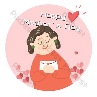 Mère recevant une lettre bonne fête des mères Éléments graphiques Modèle PSD