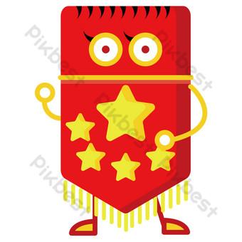 國慶節紅黃色五顆星紅旗三個三維可愛擬人風格橫幅矢量免費按鈕圖標 元素 模板 AI
