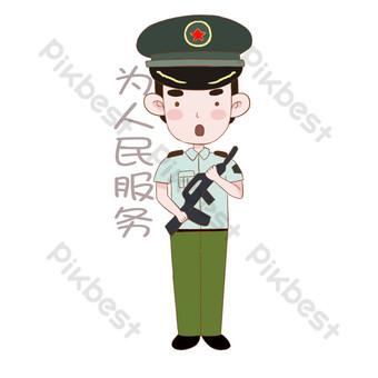 National day serviceman emoji pack serve the people illustration PNG Images Template PSD