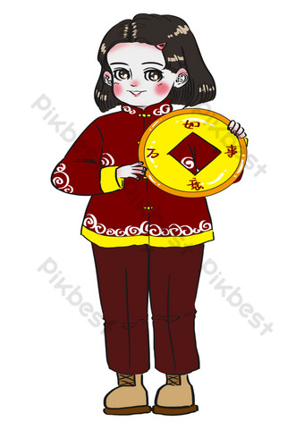 New Year Celebration Girl Holding Gold Coins Sending Blessings Cartoon Character PNG Images Template PSD