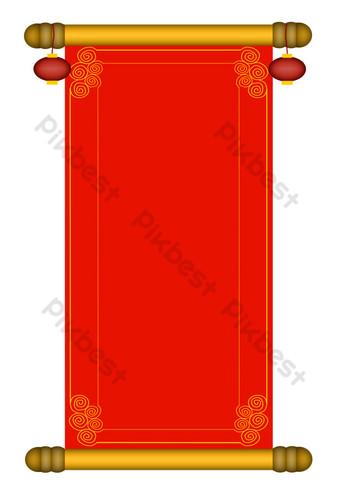 ilustración de borde de desplazamiento rojo de año nuevo Elementos graficos Modelo PSD