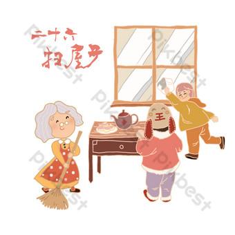 يوم رأس السنة الجديدة 26 يوم رأس السنة الجديدة تجتاح المنزل جدي سعيد وحفيد يمسحان الأرض بابوا نيو غينيا صور PNG قالب PSD