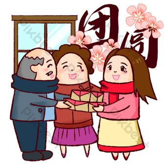 العام الجديد في المنزل 4 مرسومة باليد شخصية للرسوم المتحركة png صور PNG قالب PSD