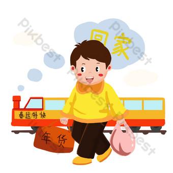 السنة الجديدة مهرجان الربيع المنزل الصبي شخصية مرسومة باليد صور PNG قالب PSD