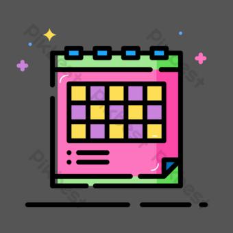 Carte de calendrier de fournitures de bureau Éléments graphiques Modèle PSD