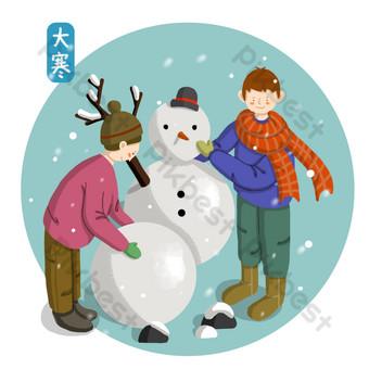 amigos panda hacen un muñeco de nieve juntos png Elementos graficos Modelo PSD