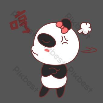 熊貓嗡嗡聲表情包 元素 模板 PSD