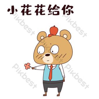 Panda send you flowers emoji pack PNG Images Template PSD