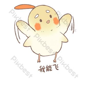 Pack d'emojis Parrot Can Fly Éléments graphiques Modèle PSD