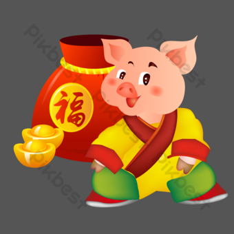 Pig year cartoon hand drawn gold coins PNG Images Template PSD