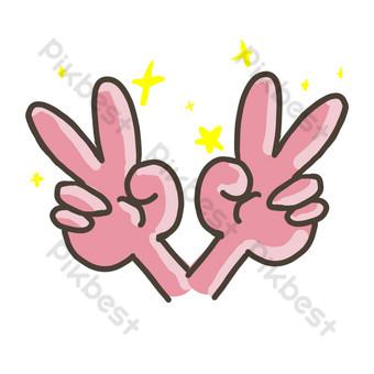 像手勢一樣的粉紅色 元素 模板 PSD