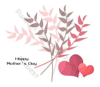 粉色愛心植物母親節裝飾 元素 模板 PSD