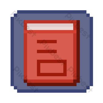 icono de libro de estilo pixel Elementos graficos Modelo PSD