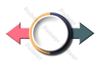icono de flecha redonda ppt Elementos graficos Modelo PSD