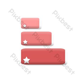 ppt序列裝飾五角星裝飾 元素 模板 PSD