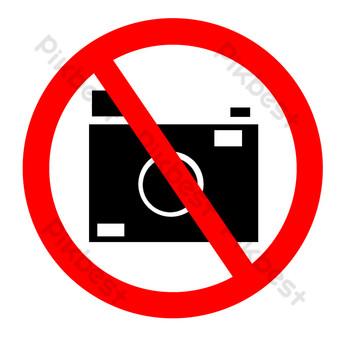 علامة تحذير صورة محظورة صور PNG قالب PSD