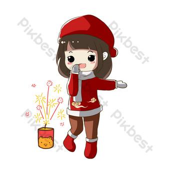 psd año nuevo fuegos artificiales fuegos artificiales dibujos animados psd hebilla libre en capas Elementos graficos Modelo PSD