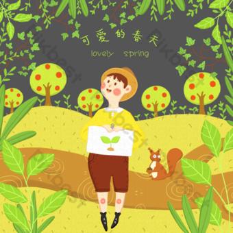 archivo de origen psd ilustración de primavera de niño pequeño Elementos graficos Modelo PSD