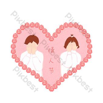archivo de origen psd amor ilustración de pareja de San Valentín Elementos graficos Modelo PSD