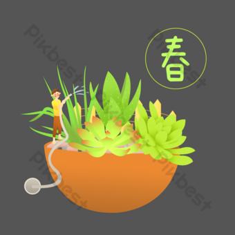 archivo fuente psd planta en maceta primavera ilustración Elementos graficos Modelo PSD