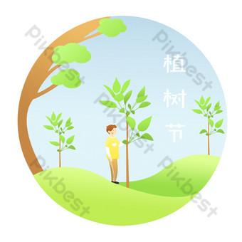 archivo de fuente psd ilustración vectorial festival de árboles de plantación gratis Elementos graficos Modelo PSD
