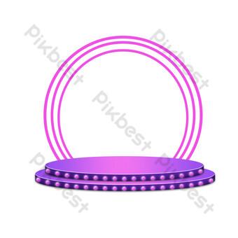 紫色電商燈光舞台海報促銷裝飾 元素 模板 PSD