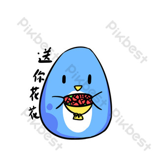 Q version of the blue little penguin emoticon package to send you flowers PNG Images Template PSD