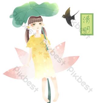 Qingming termes solaires feuille de lotus hirondelle fille PNG calendrier lunaire Éléments graphiques Modèle PSD