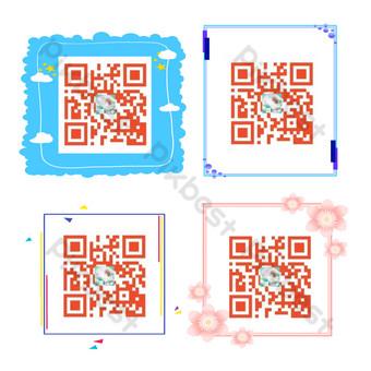 borde del código qr Elementos graficos Modelo PSD