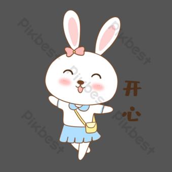 حزمة التعبيرات سعيد الأرنب صور PNG قالب PSD