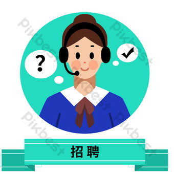 Recruitment character customer service PNG Images Template PSD