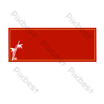 Red bamboo simple border PNG Images Template PSD