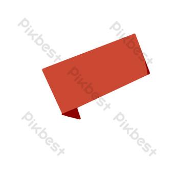elemento ppt patrón de nota roja brillante Elementos graficos Modelo PSD