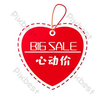 etiqueta roja de corte de precio de comercio electrónico Elementos graficos Modelo AI