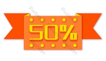 etiqueta roja de promoción a mitad de precio Elementos graficos Modelo PSD