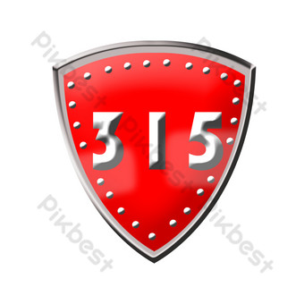 Red metallic sense consumer rights protection shield PNG Images Template PSD