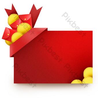 etiqueta de precio roja Elementos graficos Modelo PSD